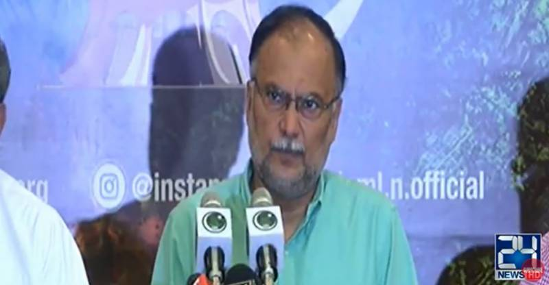 Nawaz should return only after complete recovery: PML-N