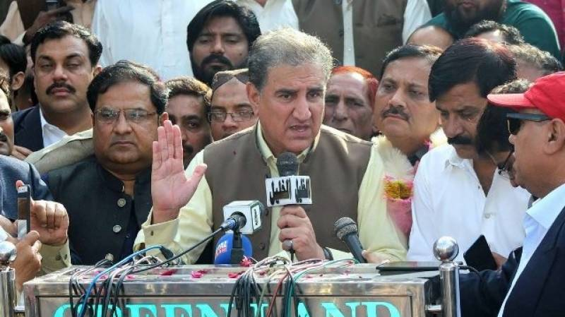 New agreements with IPPs will stop hike in power tariff: Qureshi