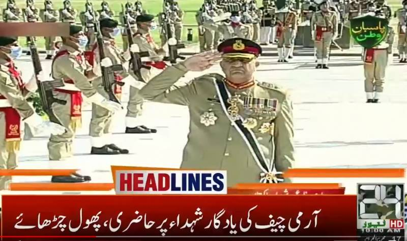Pakistan observes Defence Day and Martyrs Day