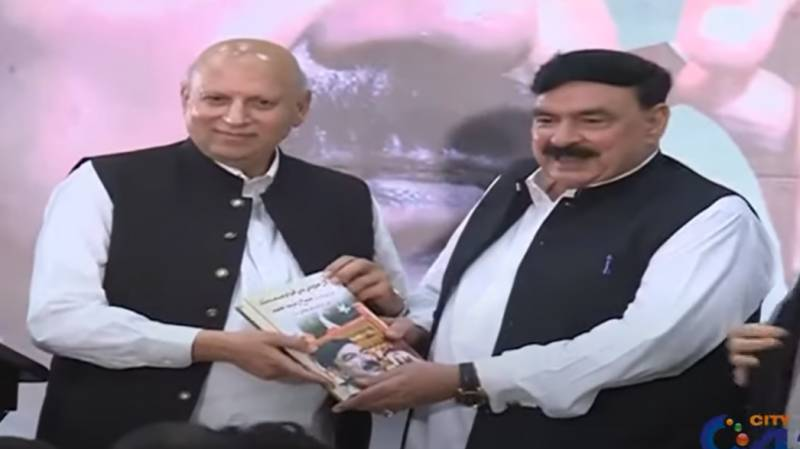 Sheikh Rashid launches autobiography to mark 50 years in politics