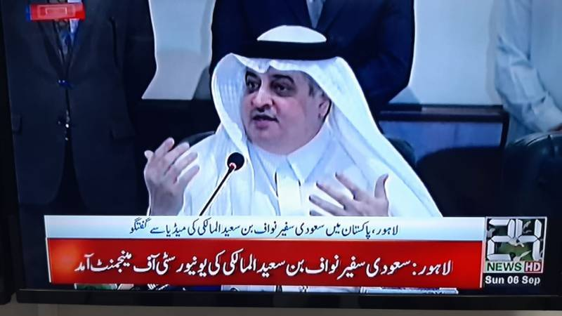 Saudi envoy sees Pakistan a developed country in a few years