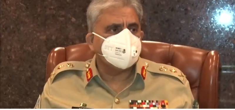 COAS presides over 235th Corps Commanders' Conference