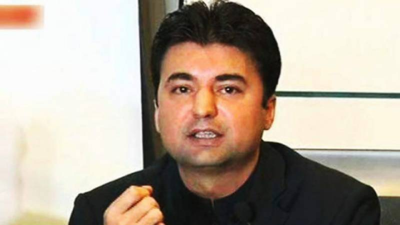 18th amendment does not allow funds to be deposited into fake accounts: Murad