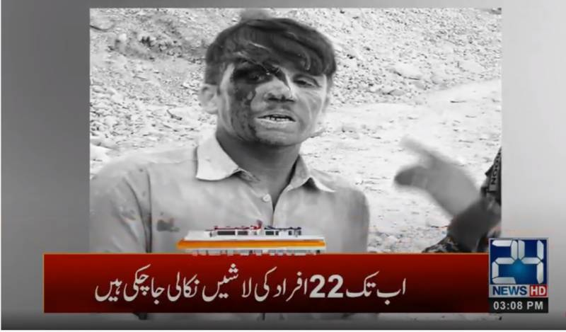 Death toll from Mohmand Marble quarry collapse increases to 22