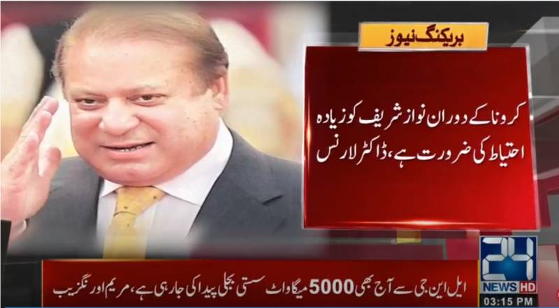 London doctor says can't advise Nawaz to fly back home