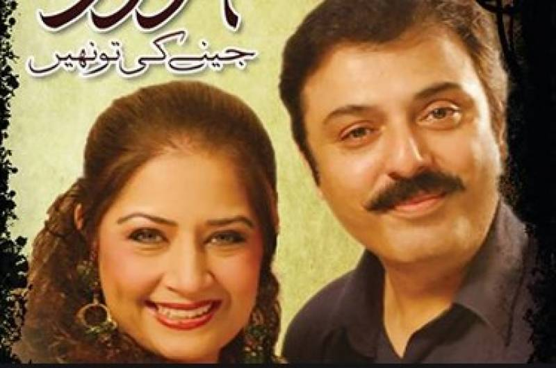 Actress Atiqa Odho comes out in support of Noman Ijaz