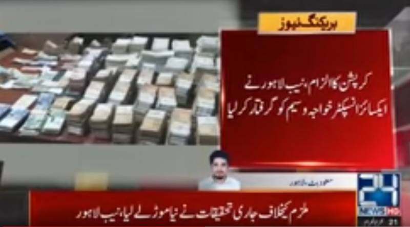 NAB recovers Rs330m from house of retired govt employee