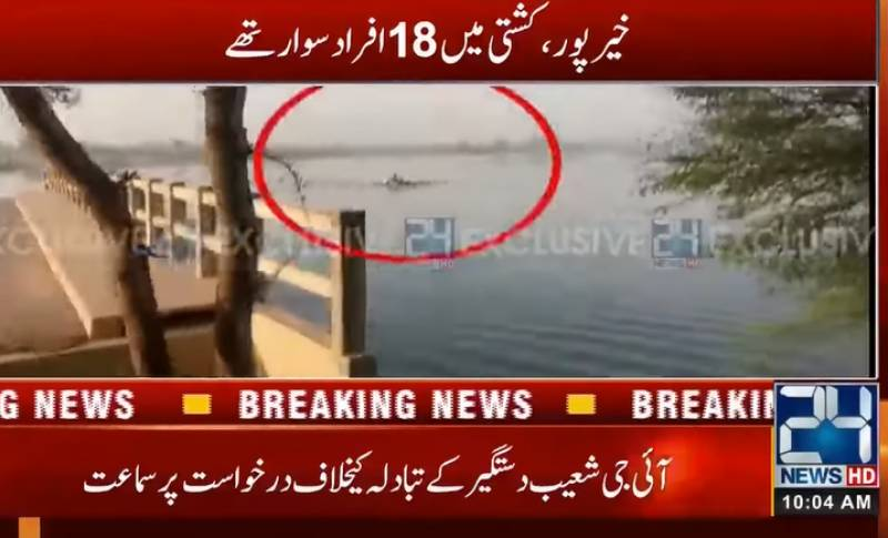 Two girls drown in Khairpur as flood victims boat capsized