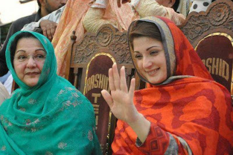 Begum Kalsoom voice of democracy who tested dictator: Shehbaz
