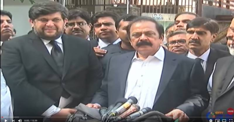 Courts being pressured from dispensing justice, says Rana Sana
