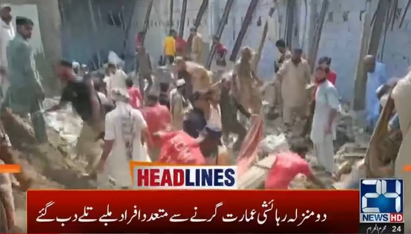 Another building collapse in Karachi leaves two dead