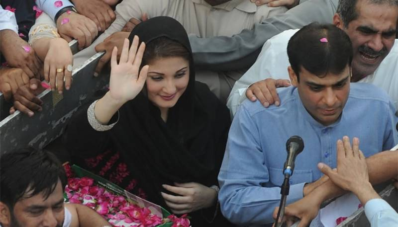 Maryam smells conspiracy in Hamza's contracting COVID-19