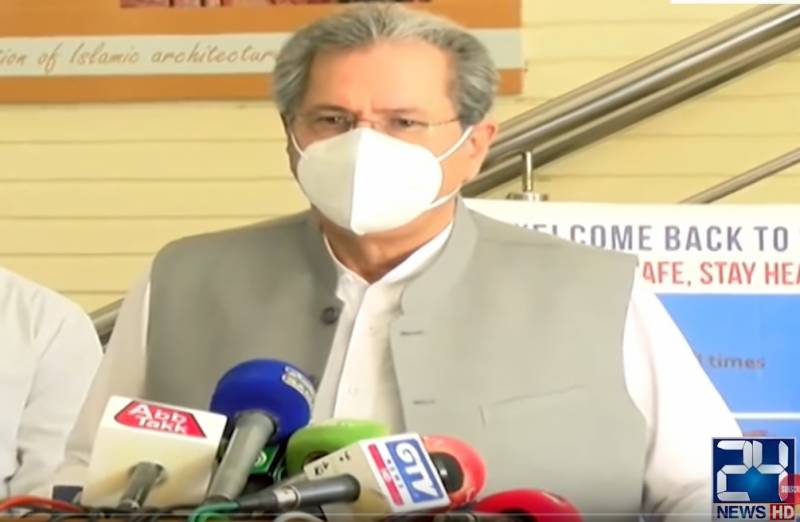 Minister warns of shutting down educational institutions violating SOPs