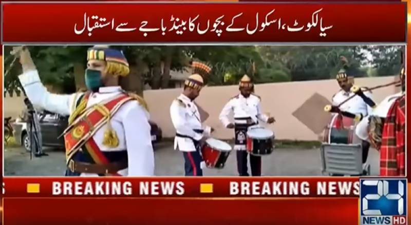 School welcomes students with pomp and show in Sialkot