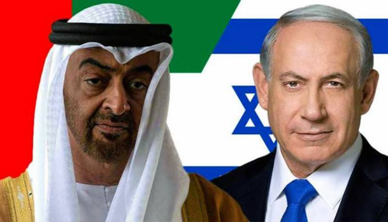 UAE, Israel sign first banking deal