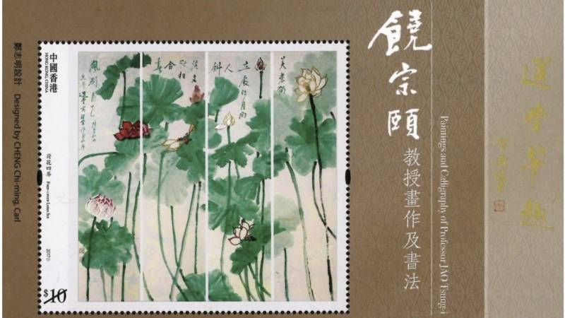 $500 million burglary nets stamps and calligraphy in Hong Kong