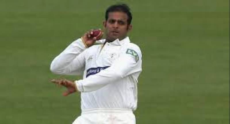 Rana Naveed claims he endured racist abuse from Yorkshire fans