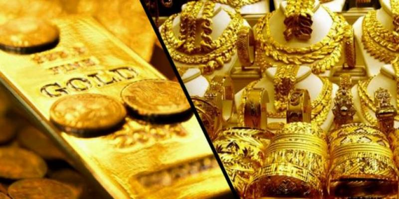 Gold price decreases in Pakistan