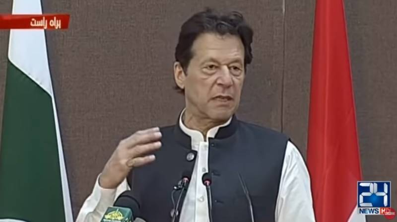 It's time for Pakistan to gear toward knowledge economy, says Imran