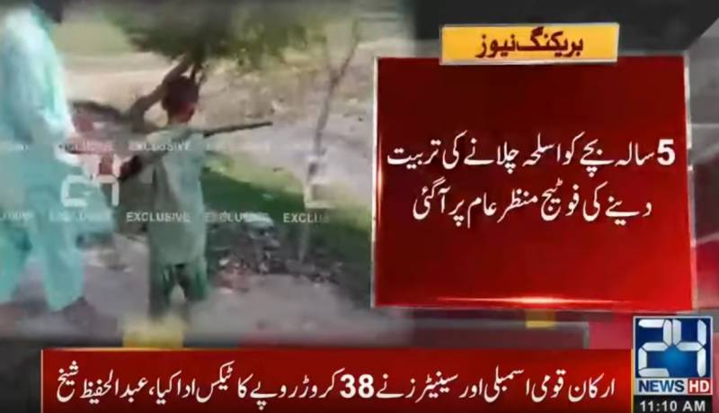 Kid receives firearm use training in Rajanpur