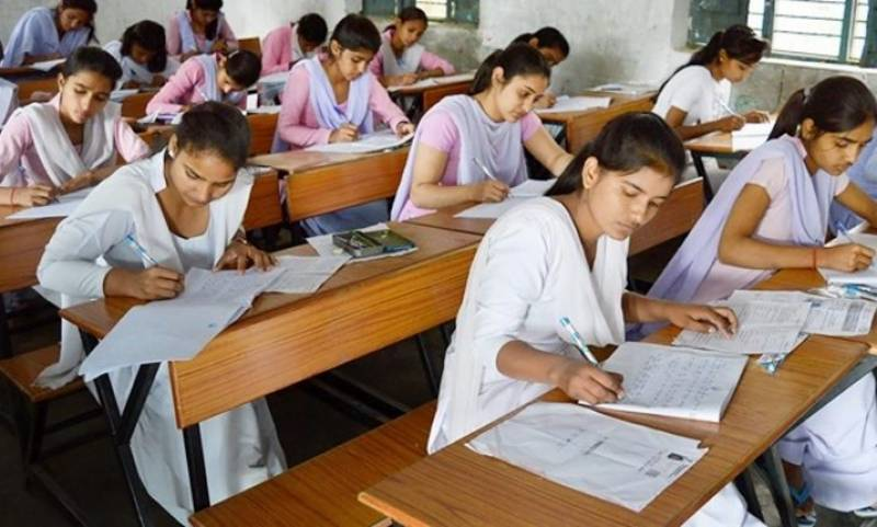 Punjab to announce matric result on Sept 19
