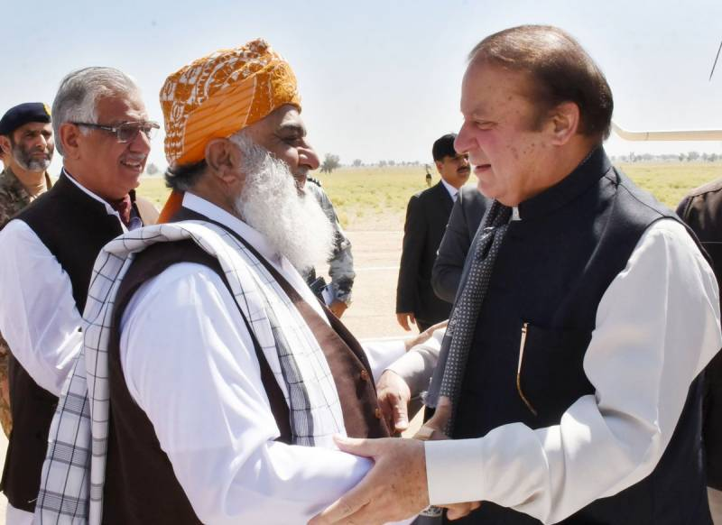 Fazl agrees to attend APC after phone call from Nawaz