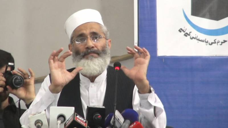 Jamaat-e-Islami not to attend opposition's APC