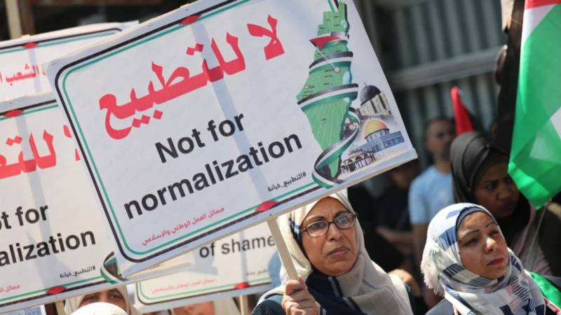 Moroccans protest 'Arab normalisation' with Israel