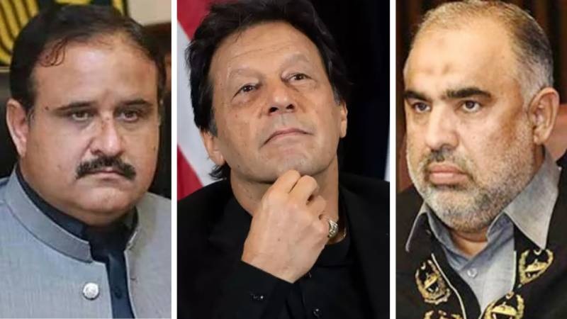 PPP to suggest no-trust motions against PM, NA Speaker and Punjab CM in APC