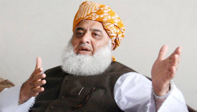 Fazlur Rehman gets angry over blacking out his speech