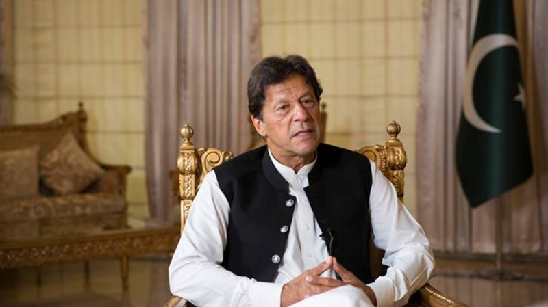 APC an attempt to defame national institutions: Imran