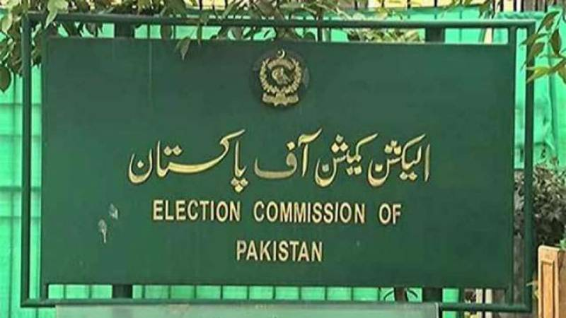 ECP gives scrutiny committee six weeks to complete report in PTI's foreign funding case