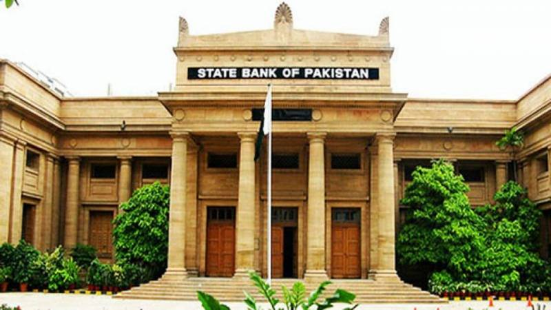 State Bank decides to keep interest rate at 7 percent