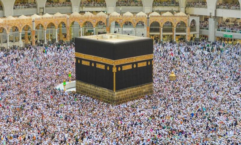 Saudi Arabia restores Umrah pilgrimage in phases