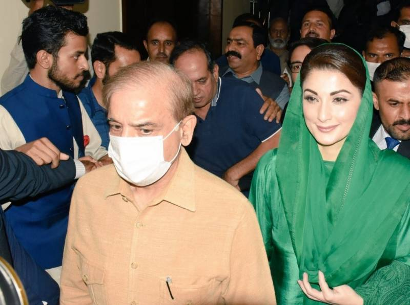 Maryam Nawaz wishes Shehbaz Sharif Happy Birthday