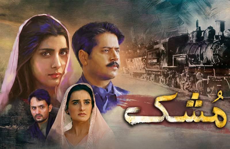 Mushk - an absolutely phenomenal drama serial after a long time