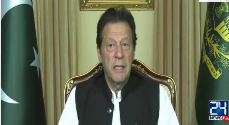 PM Imran urges int'l community to return stolen assets of developing countries