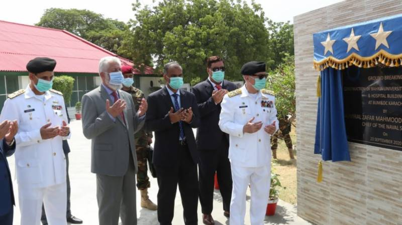CNS lays foundation of Pakistan Maritime Science & Technology Park