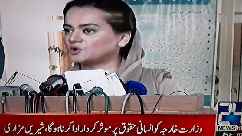 Imran wants to get Shehbaz arrested due to APC: Marriyum