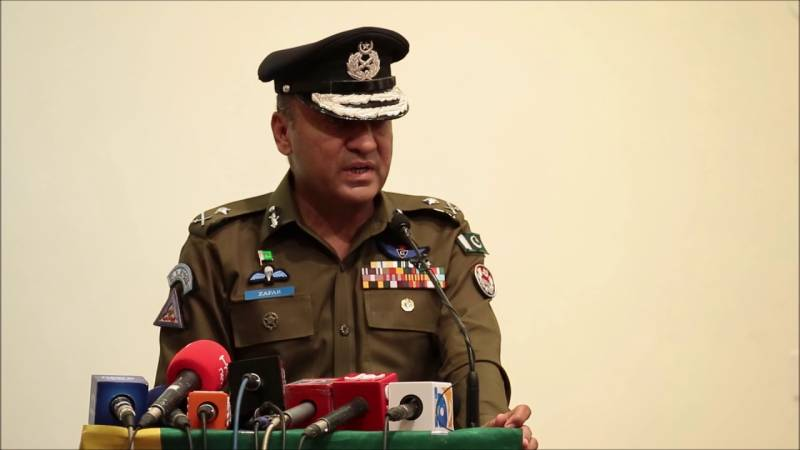 Capt. (retd) Zafar Iqbal appointed Additional IGP, South Punjab