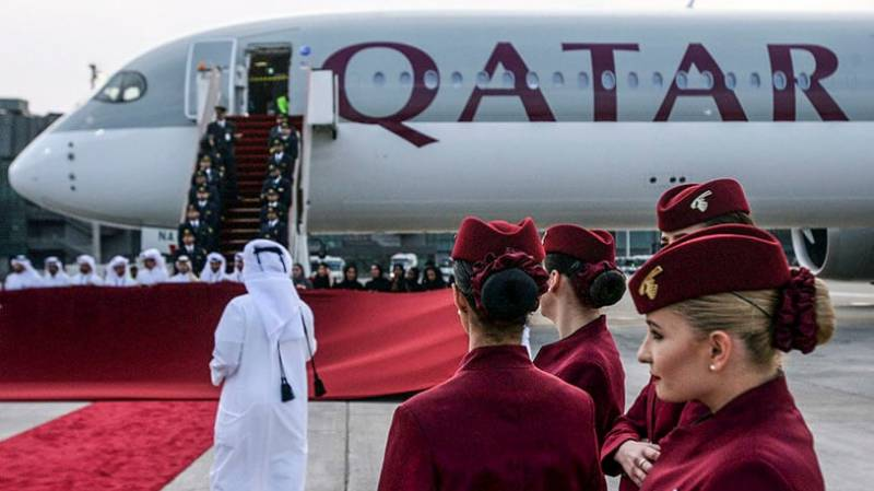 Qatar Airways says gets $2b state aid after huge loss