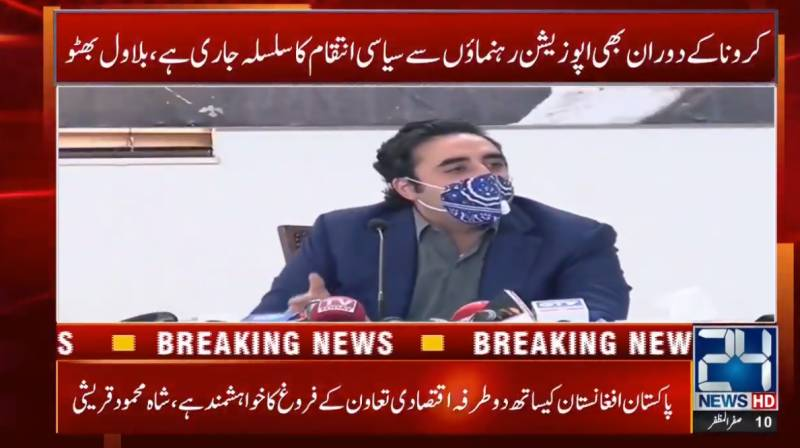 Different laws for Zardari and Musharraf, govt members: Bilawal
