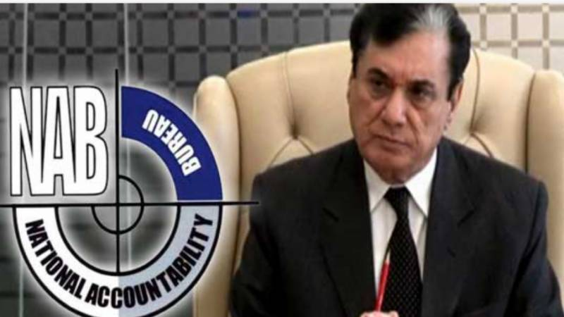 Ministry rejects NAB's request for extending top guns' term