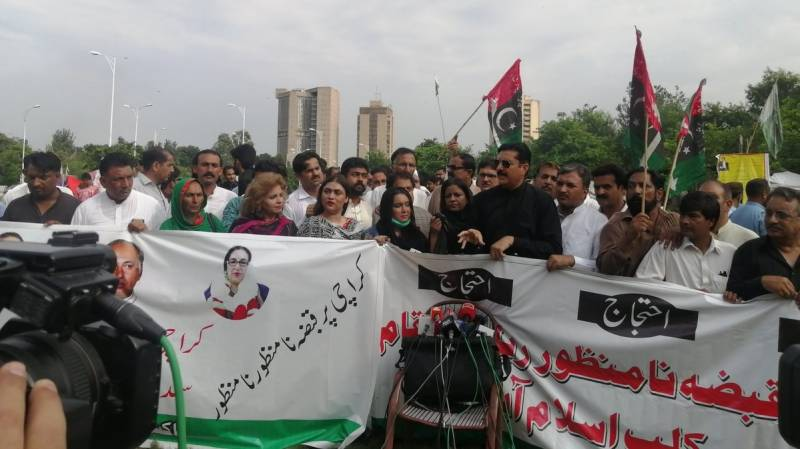 PPP holds 'Buhran-e-Azam' responsible for gas crisis