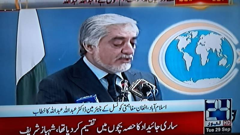 Pakistan's role in Afghan peace process very important: Abdullah