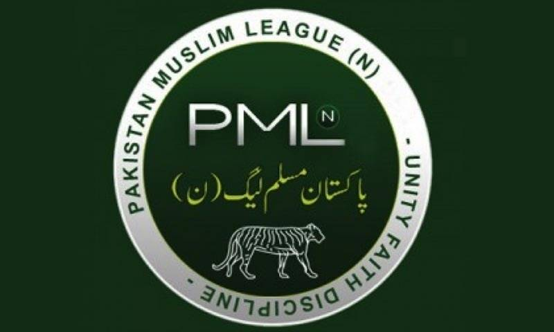PML-N formally bans members from meeting military leaders