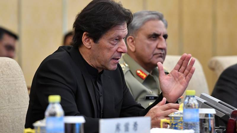 PM working on strategy to handle anti-govt movement