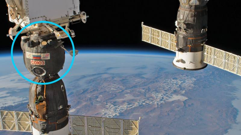 Russia reports 'non-standard' air leak on Space Station