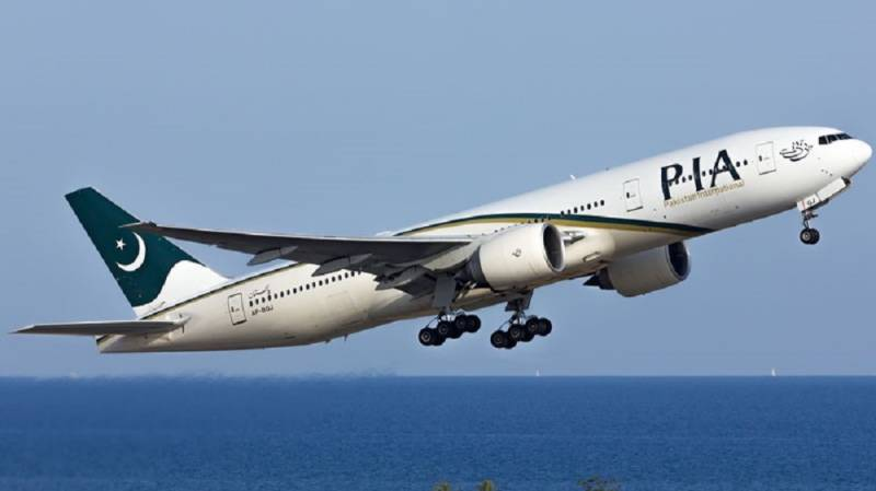 FIA launches probe into Rs20m financial scam in PIA