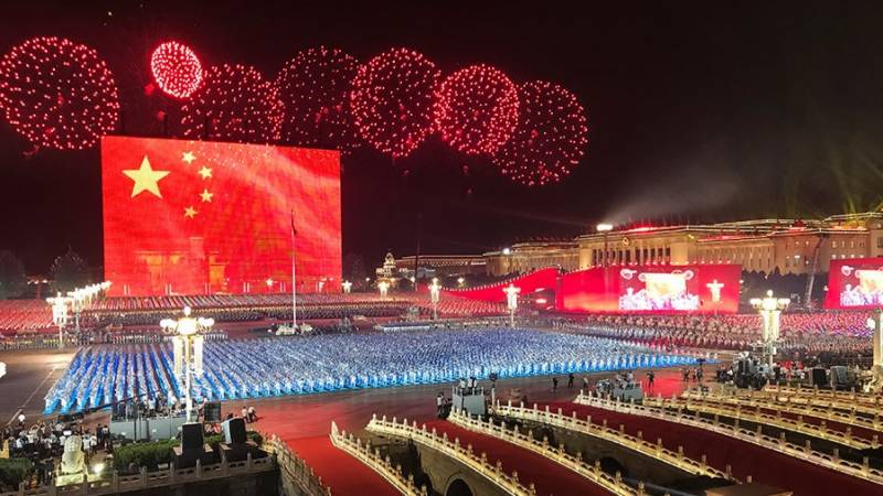 National Day of China 2020